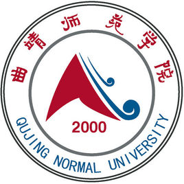 曲靖师范雷火电竞亚洲