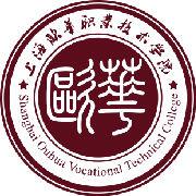 上海欧华职业技术雷火电竞亚洲