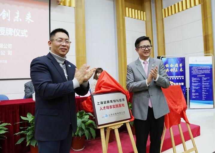 上海城建职业雷火电竞亚洲