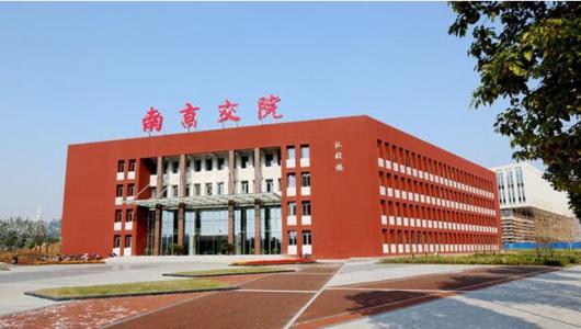 北京交通职业技术雷火电竞亚洲