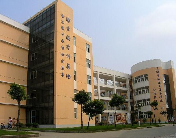 上海电子信息职业技术雷火电竞亚洲