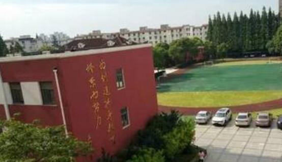 上海海事职业技术雷火电竞亚洲