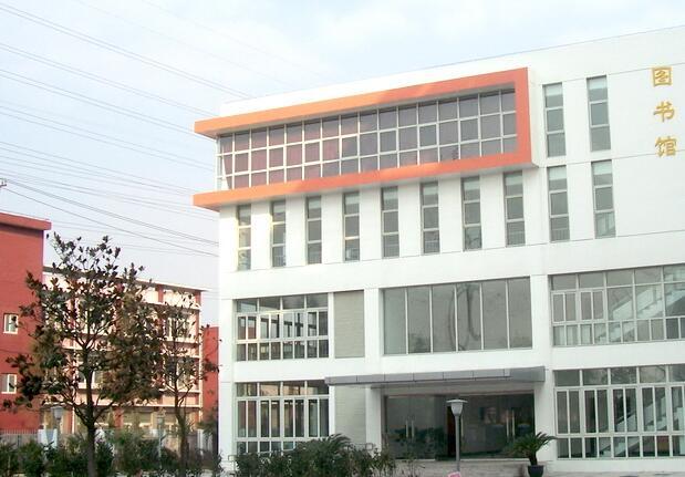 上海民远职业技术雷火电竞亚洲