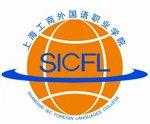 上海工商外国语职业雷火电竞亚洲