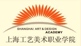 上海工艺美术职业雷火电竞亚洲