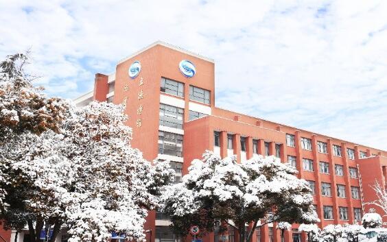 上海科学技术职业雷火电竞亚洲