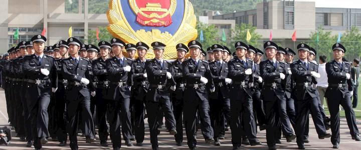 北京警察雷火电竞亚洲