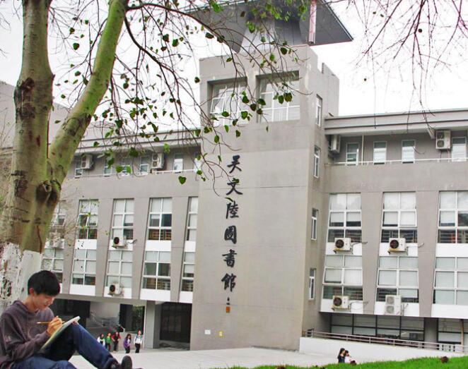 电子科技大学中山雷火电竞亚洲