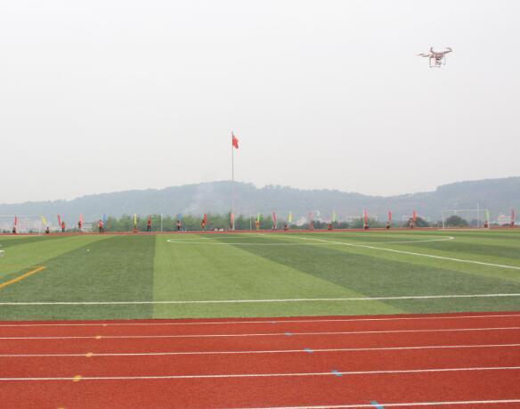 广州民航职业技术雷火电竞亚洲