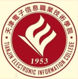 天津电子信息职业技术雷火电竞亚洲