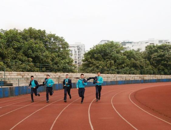 重庆海联职业技术雷火电竞亚洲