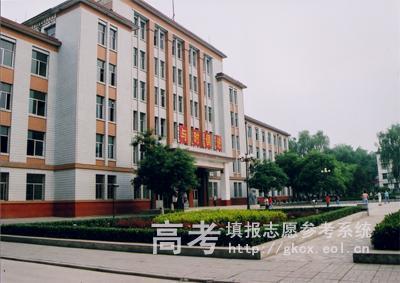 山西工程职业技术雷火电竞亚洲