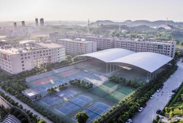 重庆邮电大学移通雷火电竞亚洲