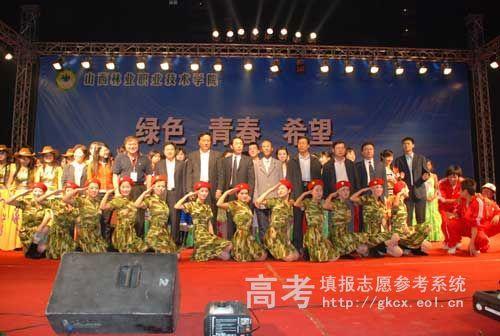 山西林业职业技术雷火电竞亚洲