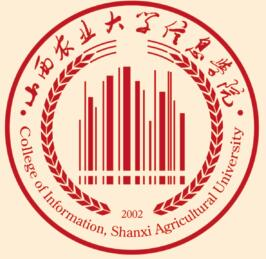 山西农业大学信息雷火电竞亚洲