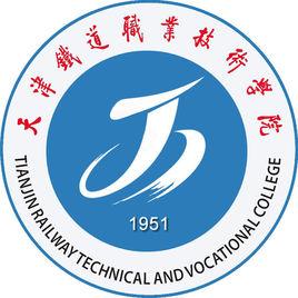 天津铁道职业技术雷火电竞亚洲