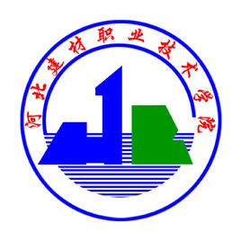 河北建材职业技术雷火电竞亚洲