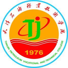 天津石油职业技术雷火电竞亚洲