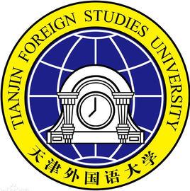 天津外国语大学滨海外事雷火电竞亚洲