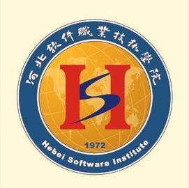 河北软件职业技术雷火电竞亚洲