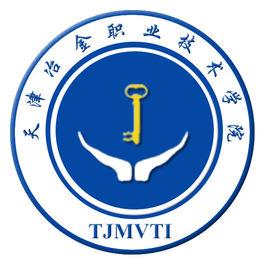 天津冶金职业技术雷火电竞亚洲