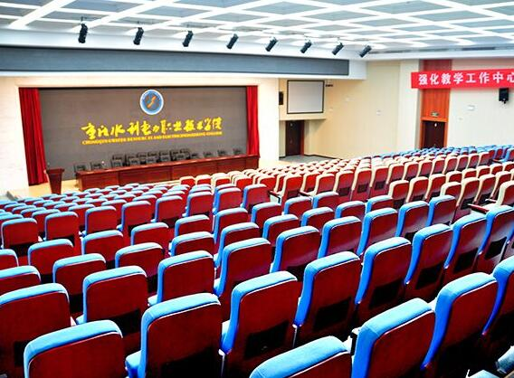 重庆水利电力职业技术雷火电竞亚洲