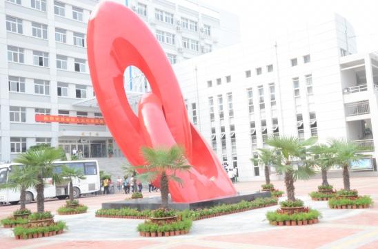 天津城市职业雷火电竞亚洲