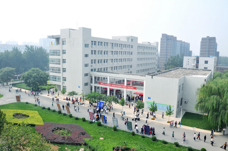山西师范大学现代文理雷火电竞亚洲