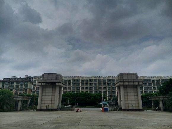 江西财经大学现代经济管理雷火电竞亚洲