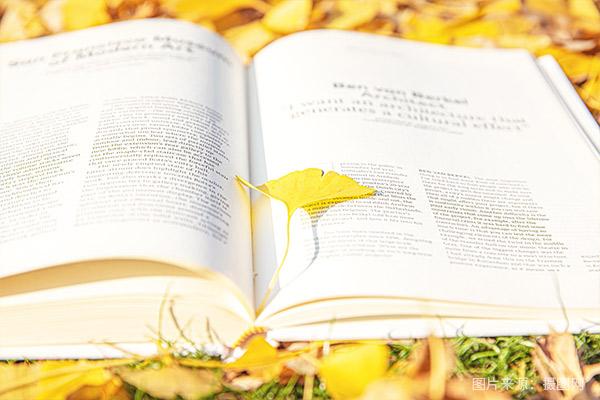 普通全日制跟全日制有什么区别 专本连读是全日制的吗