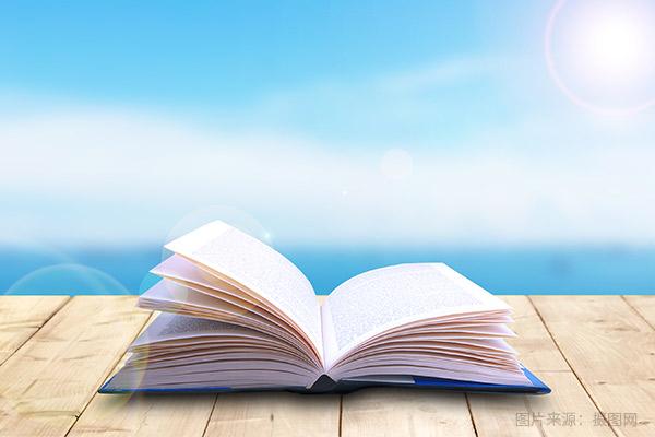 自考可以专本连读吗 专本套读那个学校好